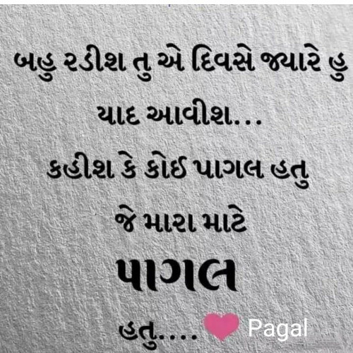 Post by Pagal on 19-Nov-2020 10:43am