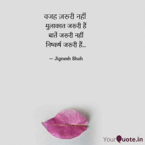 Post by Jignesh Shah on 19-Nov-2020 03:58pm