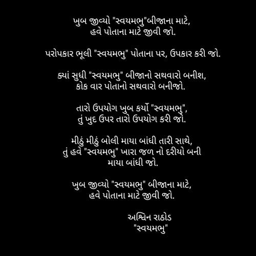 Post by Ashwin Rathod on 19-Nov-2020 05:23pm