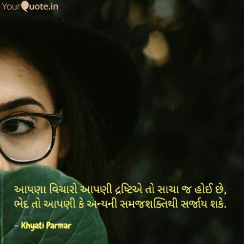 Post by Khyati on 19-Nov-2020 10:38pm
