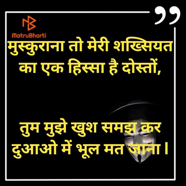 Hindi Good Morning by Ghanshyam Patel : 111612345