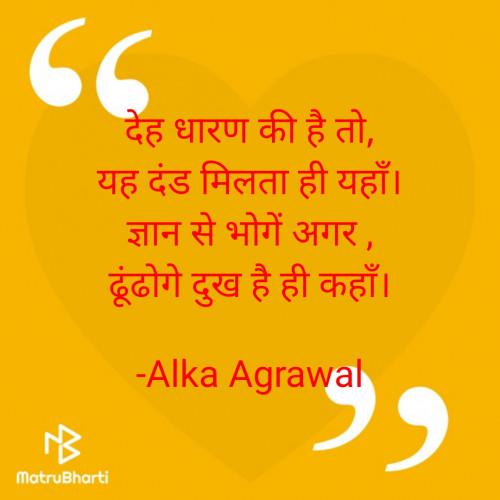 Post by Alka Agrawal on 20-Nov-2020 10:50am