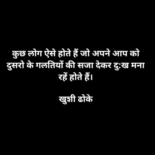Post by Khushi Dhoke..️️️ on 20-Nov-2020 03:34pm