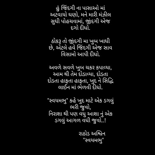Post by Ashwin Rathod on 20-Nov-2020 10:10pm