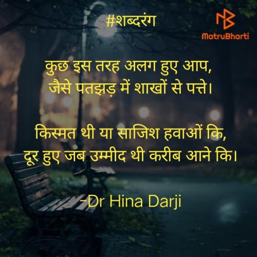 Post by Dr Hina Darji on 21-Nov-2020 11:03am
