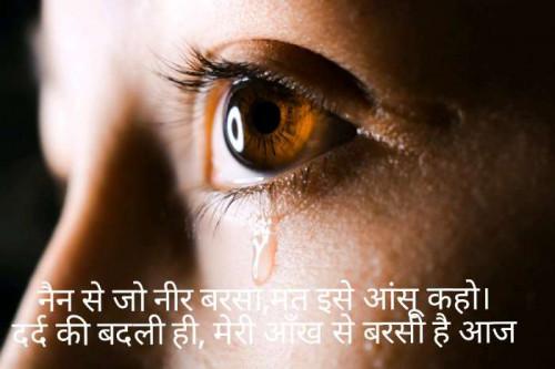 Post by Alka Agrawal on 21-Nov-2020 11:14am