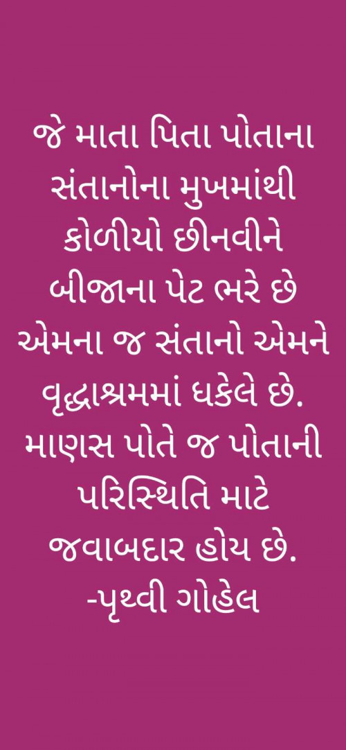 Post by Pruthvi Gohel on 21-Nov-2020 08:15pm