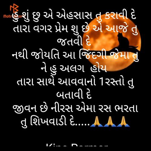 Post by Kina Parmar on 21-Nov-2020 11:19pm