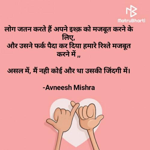 Post by Avneesh Mishra on 22-Nov-2020 10:17am
