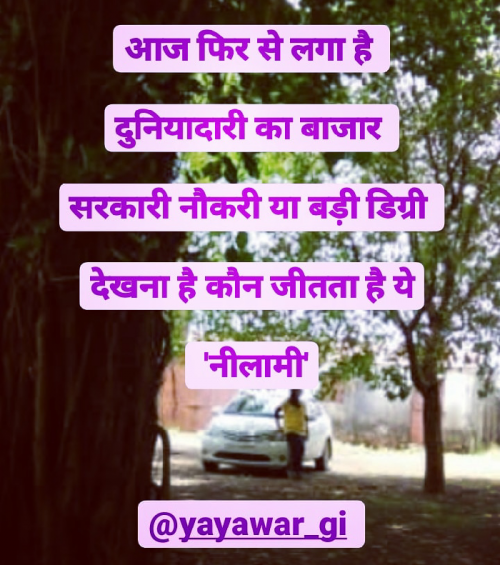 Post by Yayawargi (Divangi Joshi) on 22-Nov-2020 01:31pm