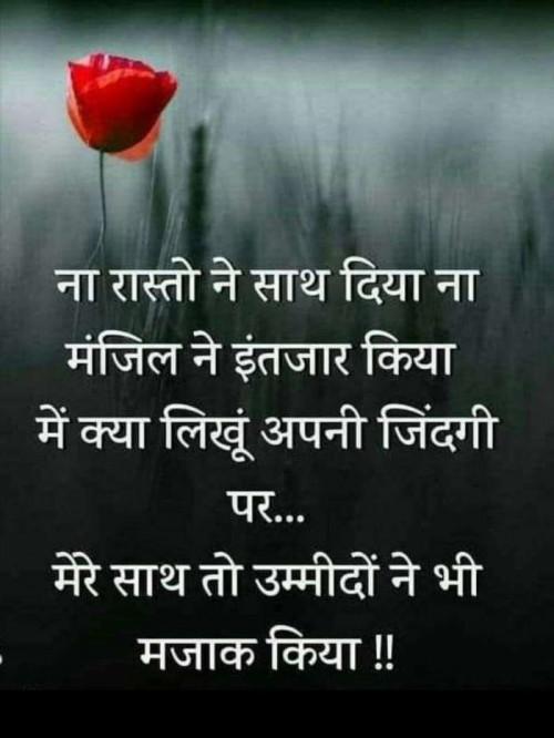 Post by Mahesh Dhapa on 22-Nov-2020 03:28pm