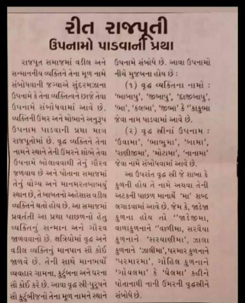 Post by Virdeep Sinh Army on 22-Nov-2020 10:28pm