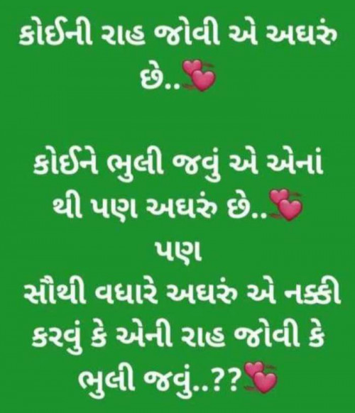 Post by Jigar on 23-Nov-2020 04:29am