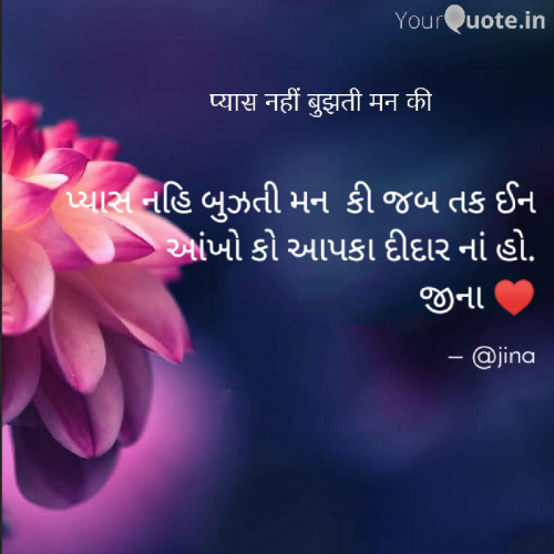 Post by Jina on 23-Nov-2020 08:20am