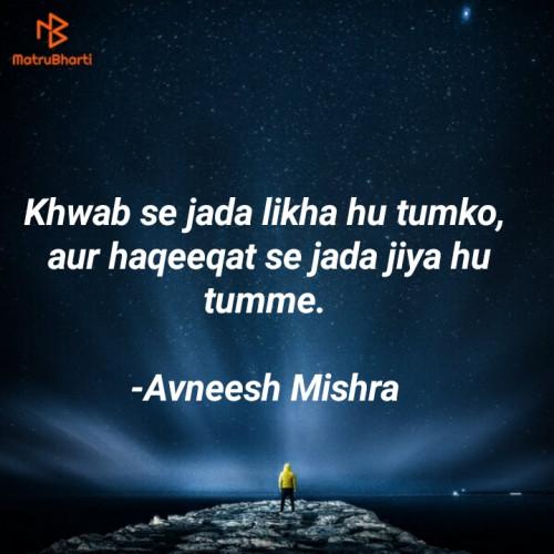 Post by Avneesh Mishra on 23-Nov-2020 09:09am