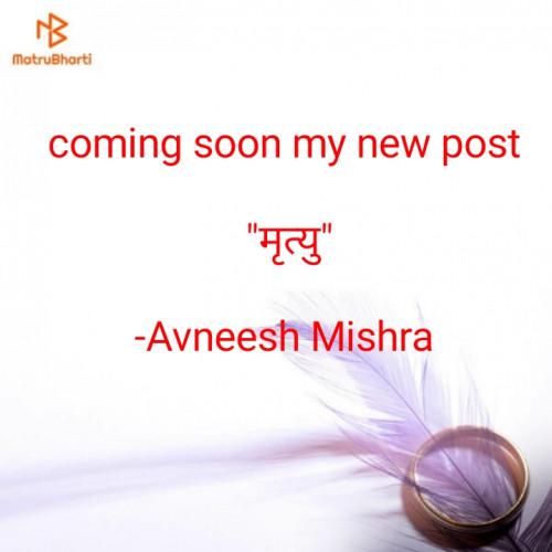 Post by Avneesh Mishra on 23-Nov-2020 09:12am
