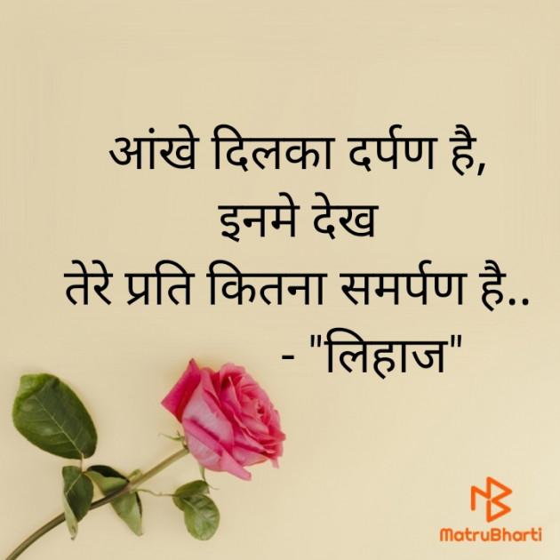 Hindi Poem by Bhumika : 111614183
