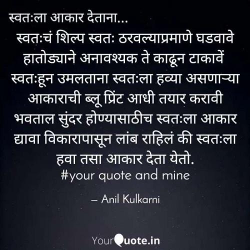 Post by Dr.Anil Kulkarni on 23-Nov-2020 10:47am