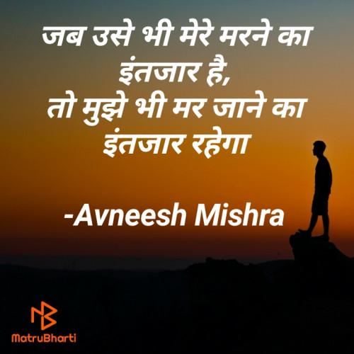 Post by Avneesh Mishra on 23-Nov-2020 05:56pm