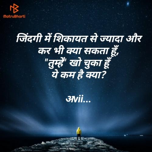 Post by Avneesh Mishra on 23-Nov-2020 06:05pm