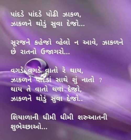 Post by Aarti on 23-Nov-2020 10:34pm