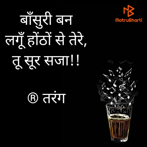 Post by तरङ्ग on 23-Nov-2020 11:51pm