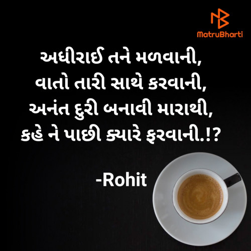 Post by Rohit on 24-Nov-2020 06:15am