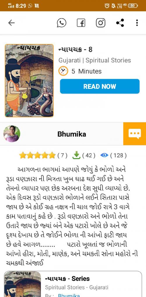 Post by Bhumika on 24-Nov-2020 08:30am