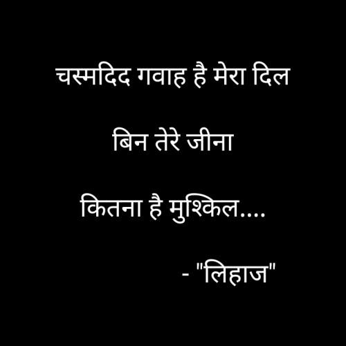 Post by Bhumika on 24-Nov-2020 10:29am
