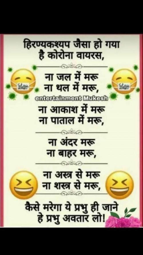 Post by Harshida Joshi on 24-Nov-2020 12:34pm