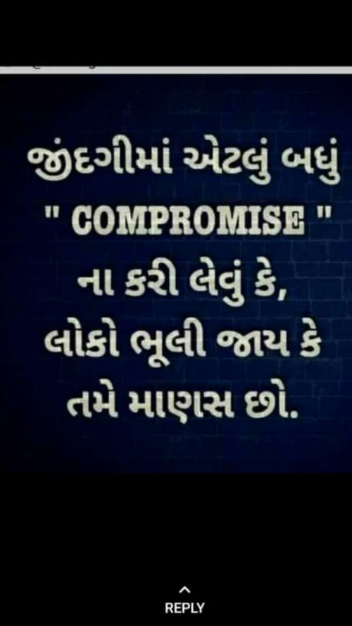 Post by Harshida Joshi on 24-Nov-2020 12:37pm