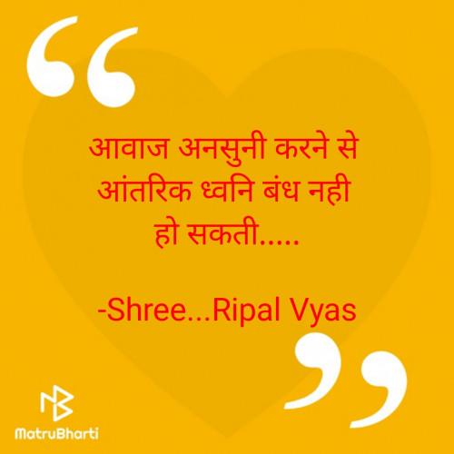 Post by Shree...Ripal Vyas on 24-Nov-2020 11:50pm