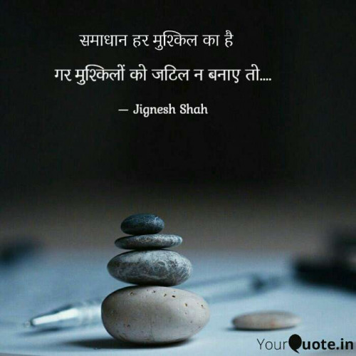 Post by Jignesh Shah on 25-Nov-2020 11:09am