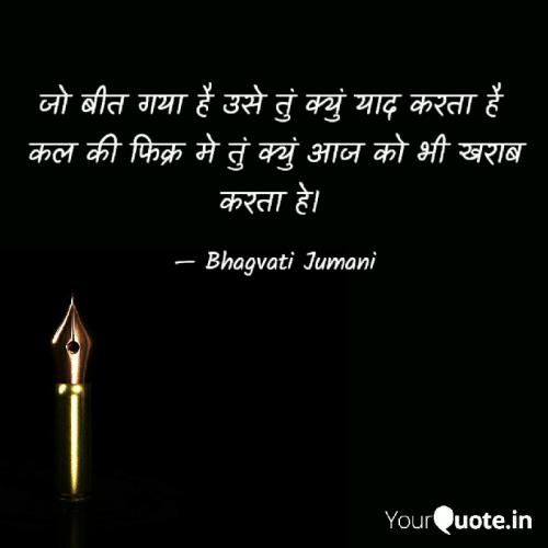 Post by Bhagvati Jumani on 25-Nov-2020 11:10am