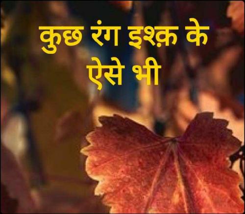 Post by Apoorva Singh on 25-Nov-2020 01:16pm