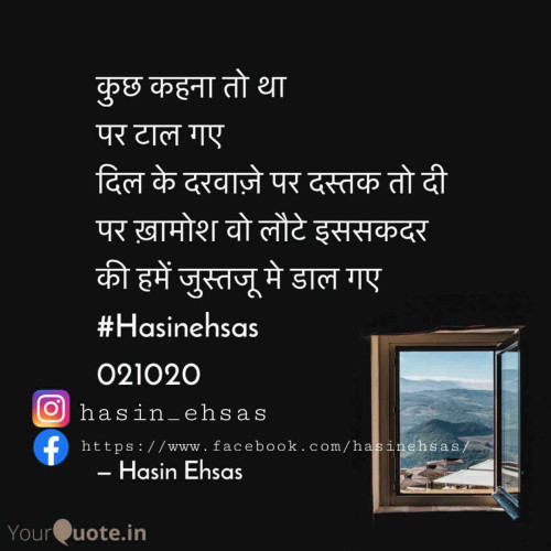 Post by Hasin Ehsas on 25-Nov-2020 02:25pm