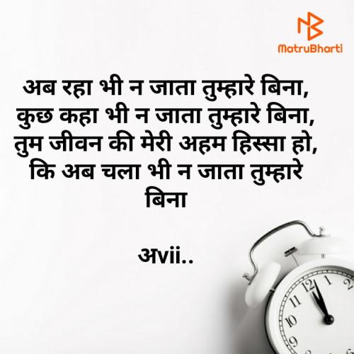 Post by Avneesh Mishra on 26-Nov-2020 07:15am
