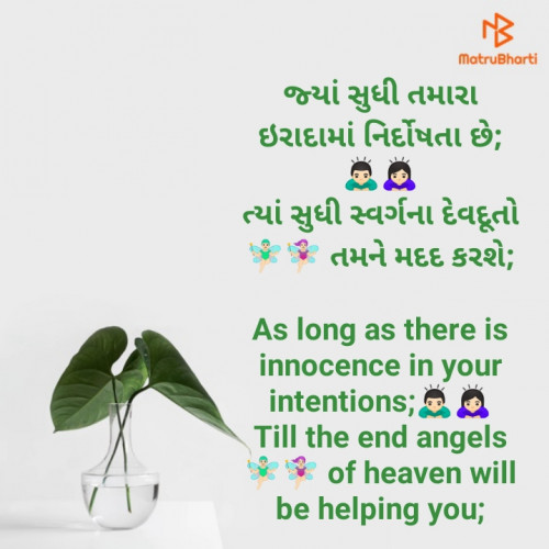 Post by Abhijit A Kher on 26-Nov-2020 09:21am