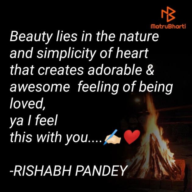 English Romance by RISHABH PANDEY : 111616082