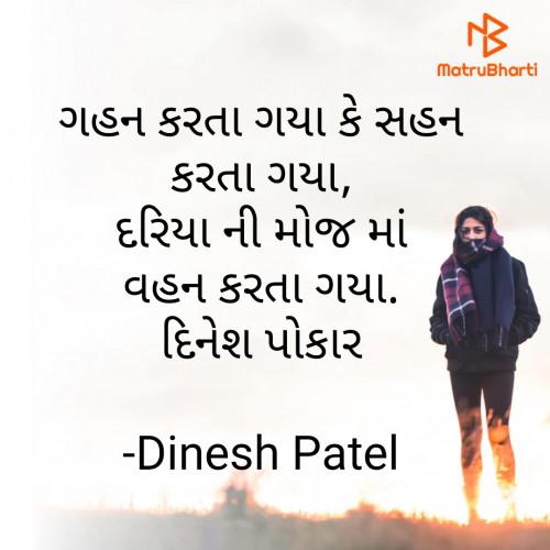 Post by Dinesh Patel on 27-Nov-2020 08:01am