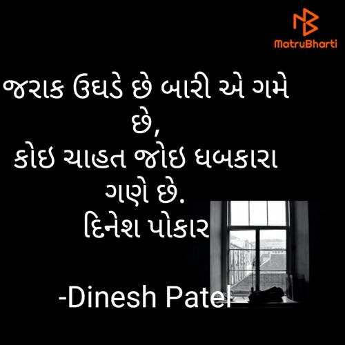 Post by Dinesh Patel on 28-Nov-2020 07:48am