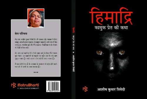 Post by Ashish Kumar Trivedi on 28-Nov-2020 11:05am