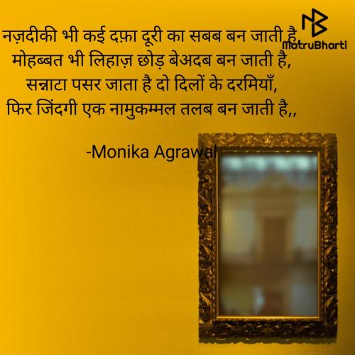 Post by Monika Agrawal on 28-Nov-2020 09:51pm