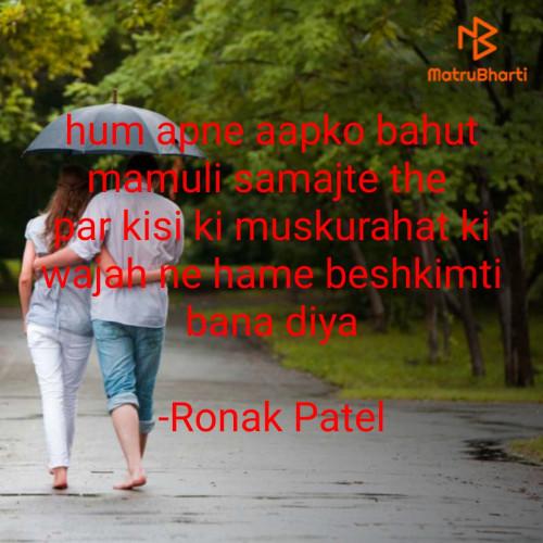 Post by Ronak Patel on 29-Nov-2020 12:49am