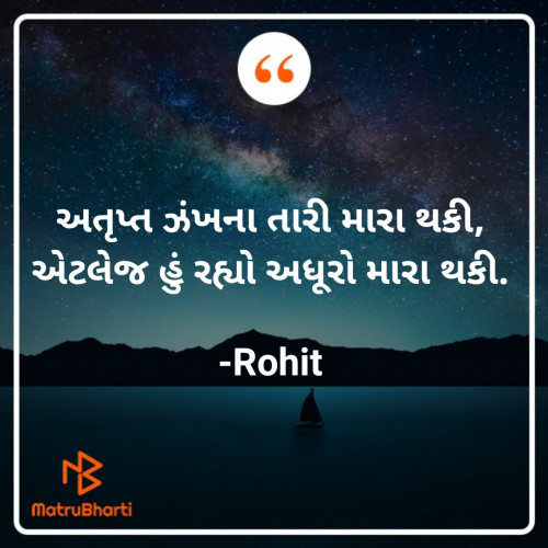 Post by Rohit on 29-Nov-2020 09:06am