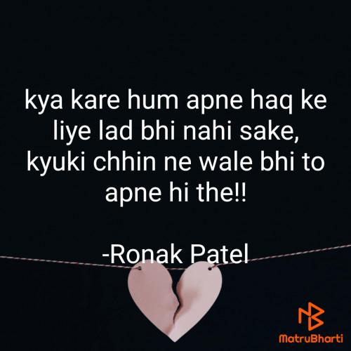 Post by Ronak Patel on 29-Nov-2020 02:42pm