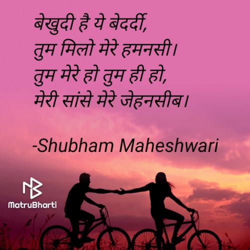 Post by Shubham Maheshwari on 30-Nov-2020 01:49pm
