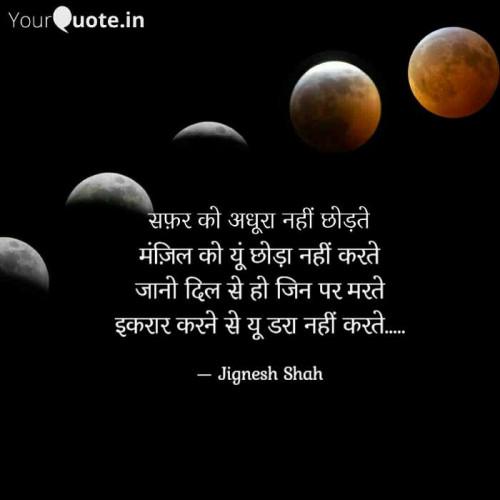 Post by Jignesh Shah on 30-Nov-2020 10:18pm