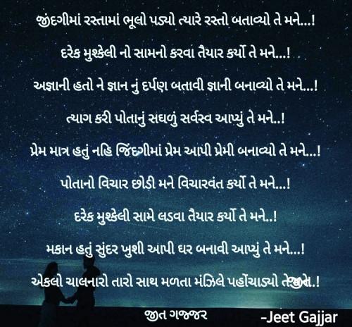 Post by Jeet Gajjar on 01-Dec-2020 06:10am