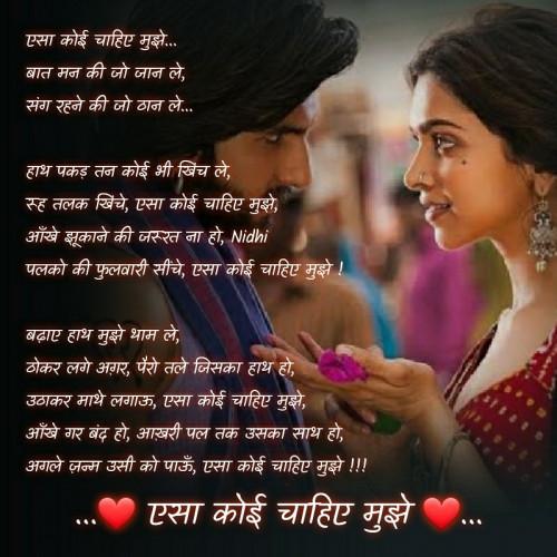 Post by Nidhi_Nanhi_Kalam_ on 01-Dec-2020 10:21am